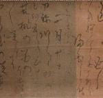 新資料「梅太郎宛書簡」展示中です。信濃毎日新聞掲載