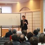 今井聖先生に一茶忌全国俳句大会でご講演いただきました